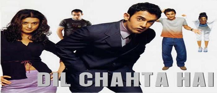 dil_chahat_haii_